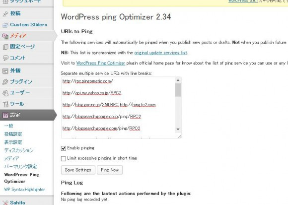 WordPress Ping Optimizer 2