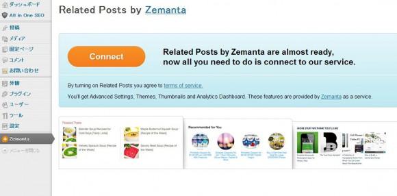 zemanta1