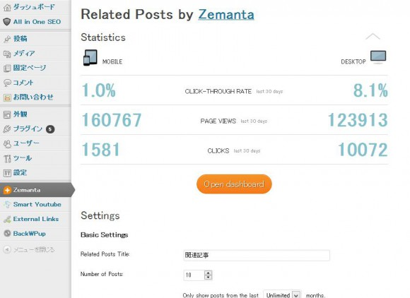 zemanta3