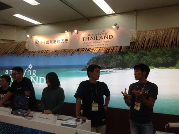 タイのダイビングツアー