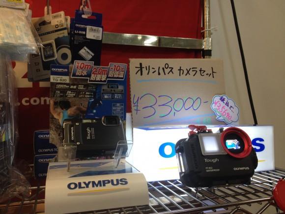 購入したカメラ