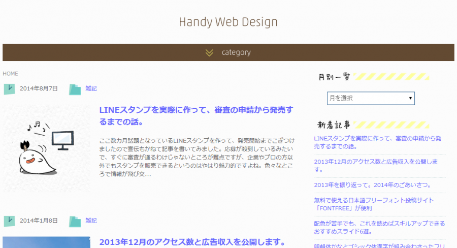 Handy Web Design