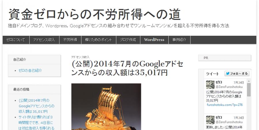 http://furoshotoku.com/
