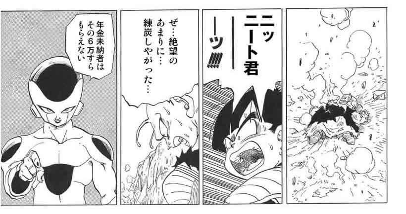 年金未納者はその6万円すらもらえない
