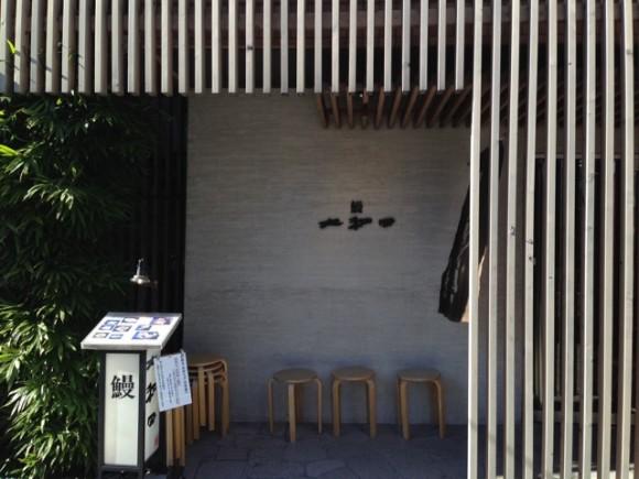大和田 入り口