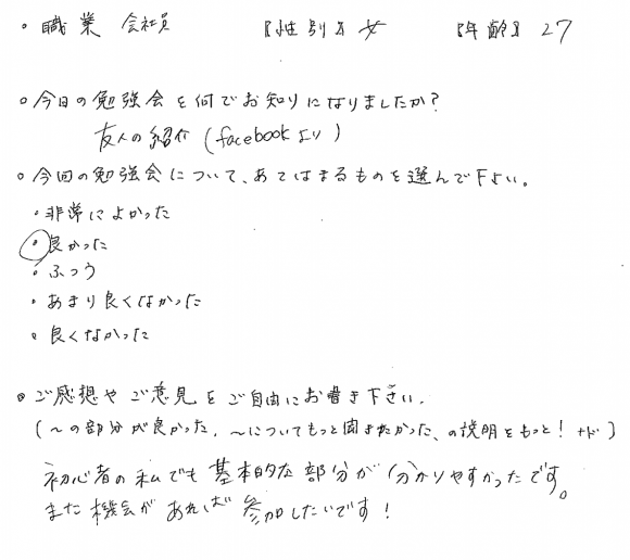 img-126184635_pdf