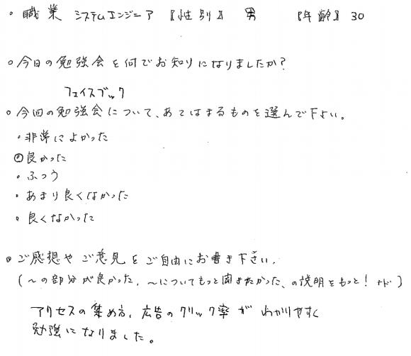 img-126184635_pdf_1