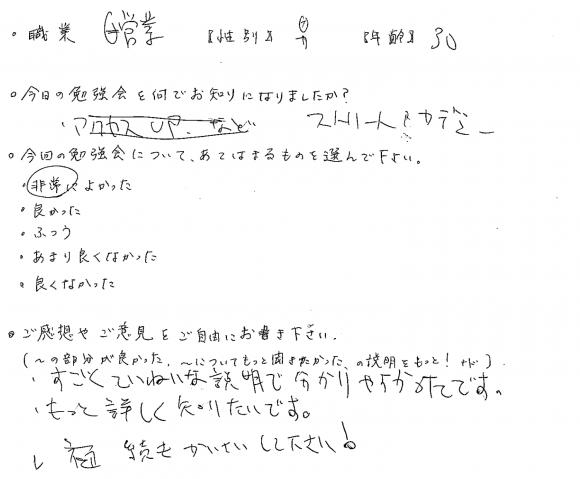 img-126184635_pdf_10