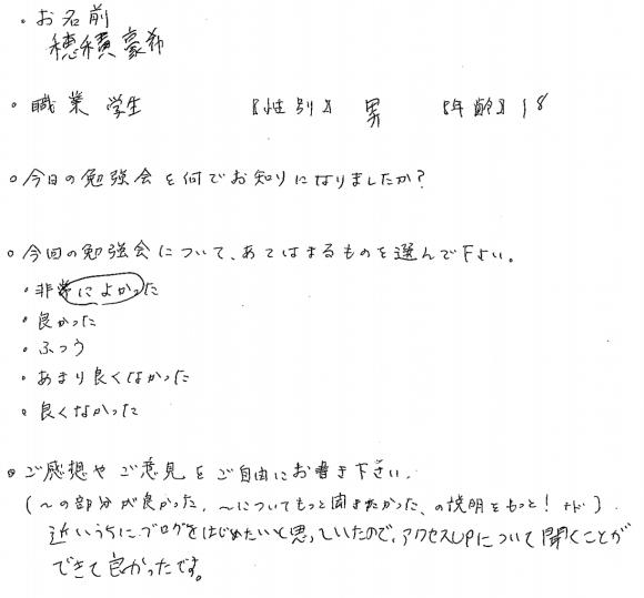 img-126184635_pdf_3