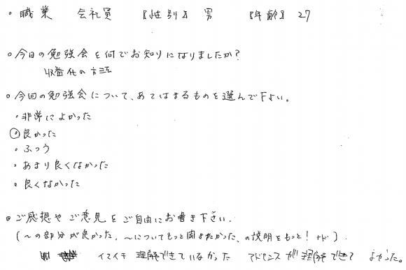 img-126184635_pdf_4