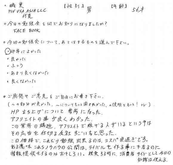 img-126184635_pdf_6