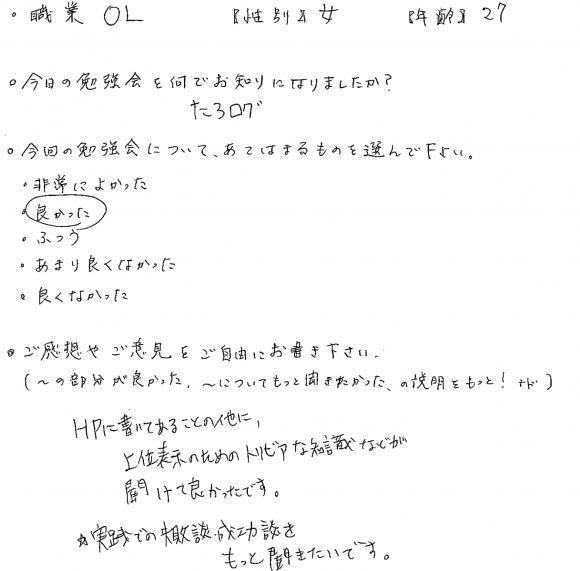 img-126184635_pdf_7
