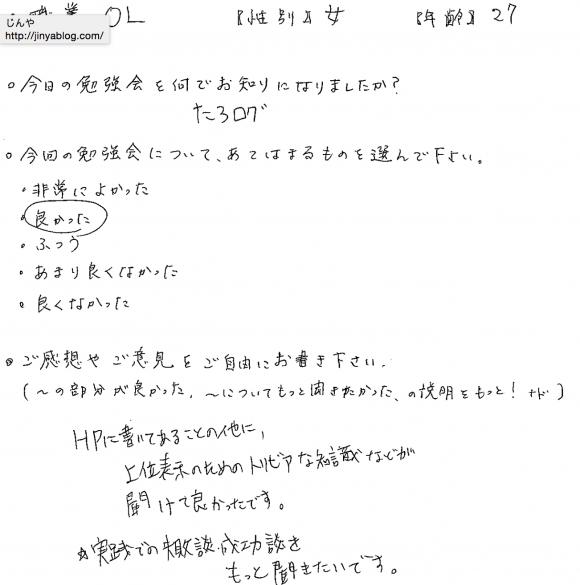 img-126184635_pdf_8