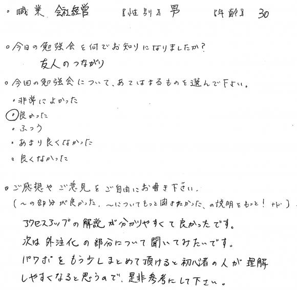 img-126184635_pdf_9