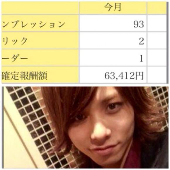 ryosuke5