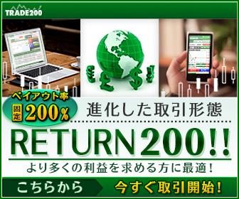trade200