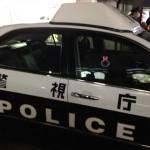 ボッタクリで警察に来た