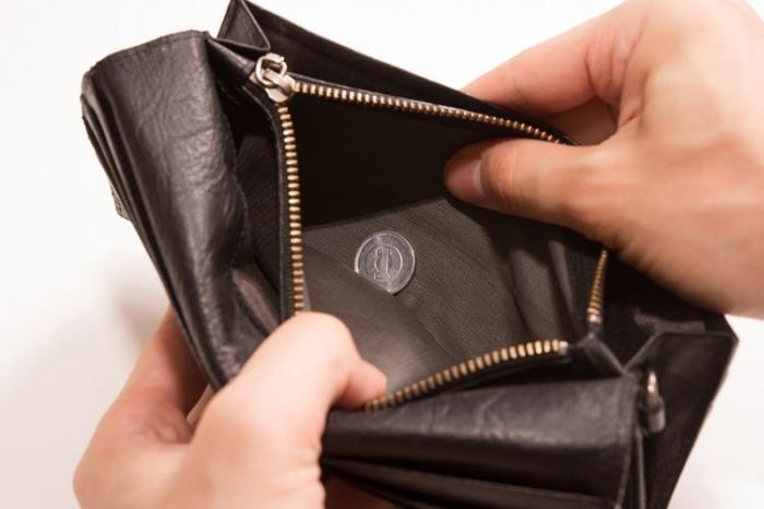 財布 お金ない