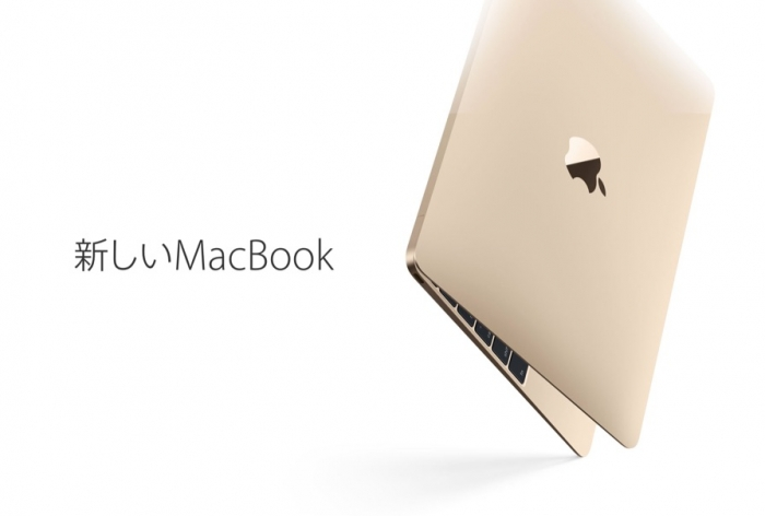 Apple_-_Mac
