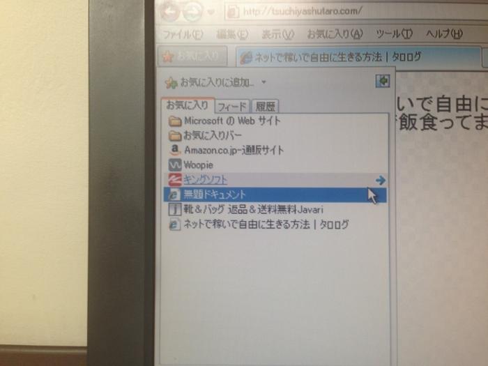 IMG_3820