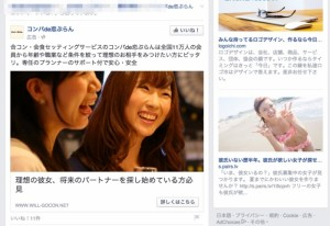 _1__Facebook