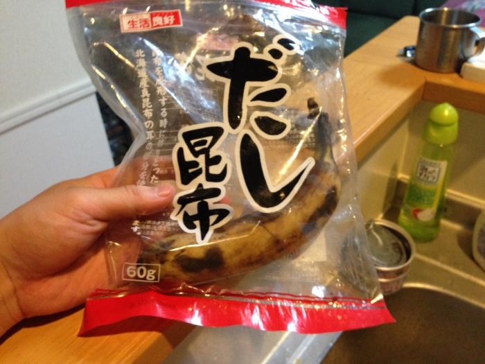 バナナを入れる