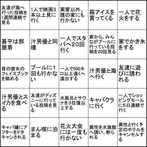 スクリーンショット_2015_08_26_15_09