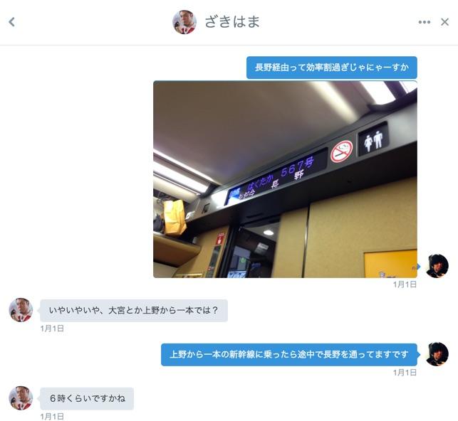 syuty___Twitter