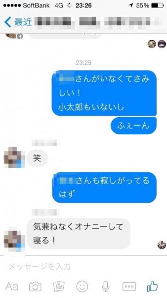 S__8020044 2
