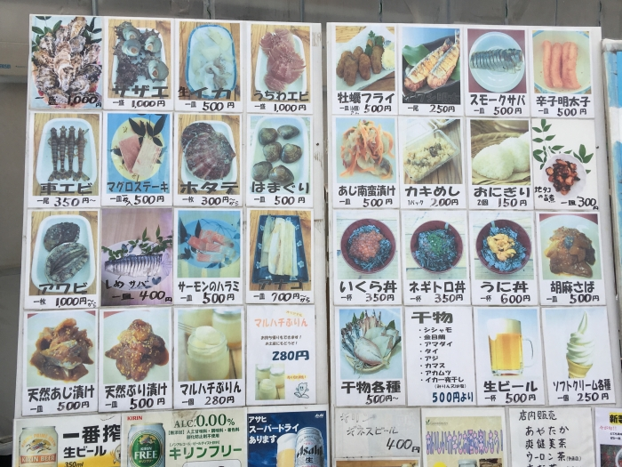 糸満市のカキ小屋「マルハチ」メニュー