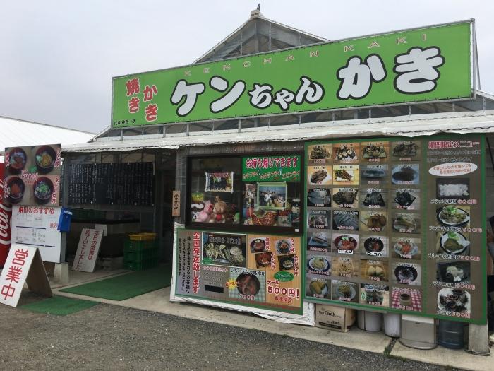 糸満市のカキ小屋「ケンちゃんカキ」外観