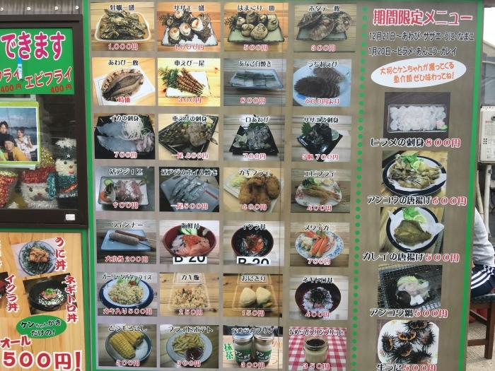 糸満市のカキ小屋「ケンちゃんカキ」メニュー