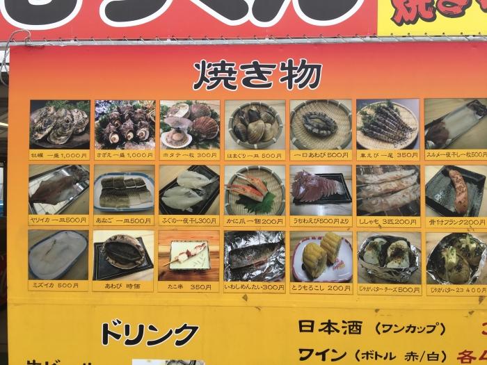 糸満市のカキ小屋「もっくん」メニュー