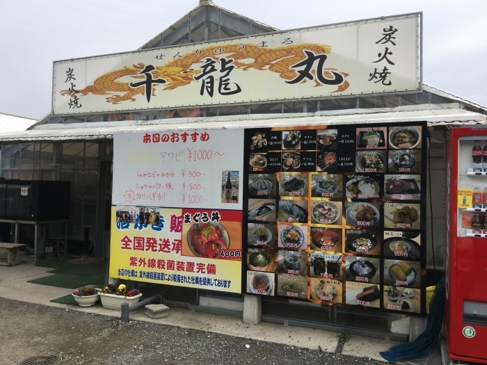 糸満市のカキ小屋「千龍丸」外観