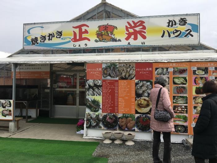 糸満市のカキ小屋「正栄」外観