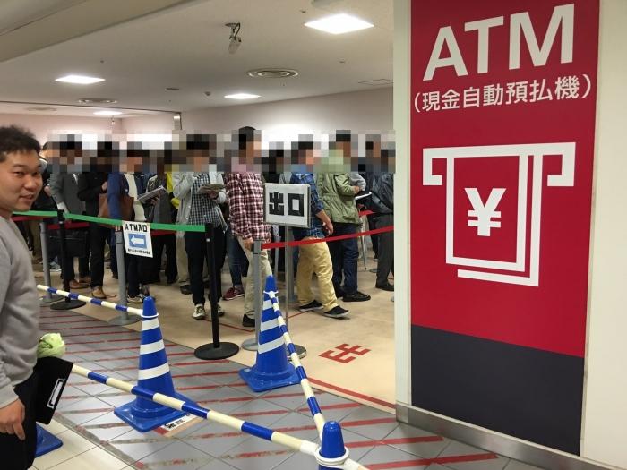 中山競馬場 ATM