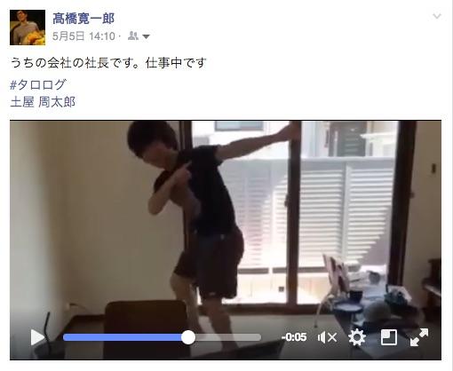 土屋_周太郎