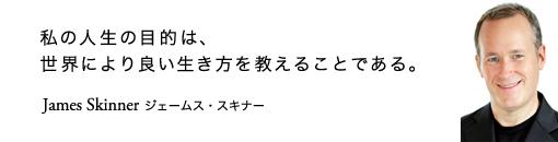 j_message