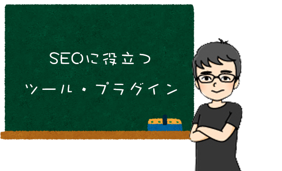 seo translation1