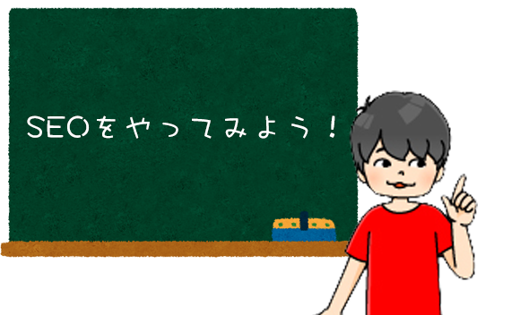 seo translation3