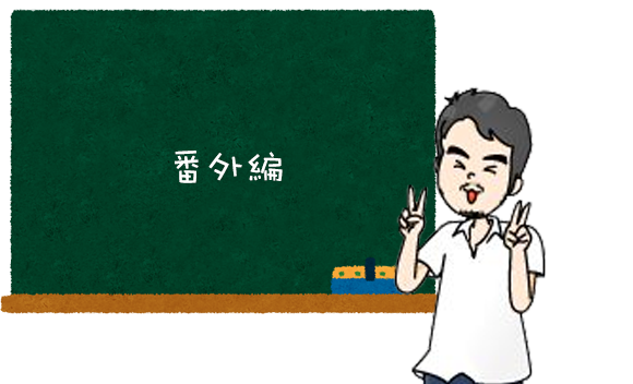 seo translation4