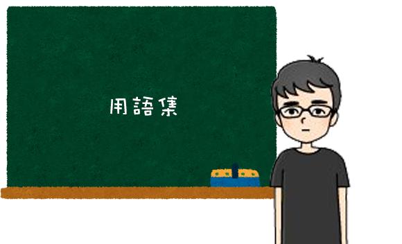 seo translation6