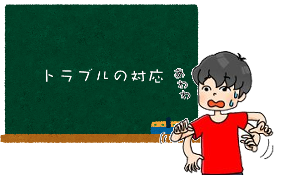seo translation7