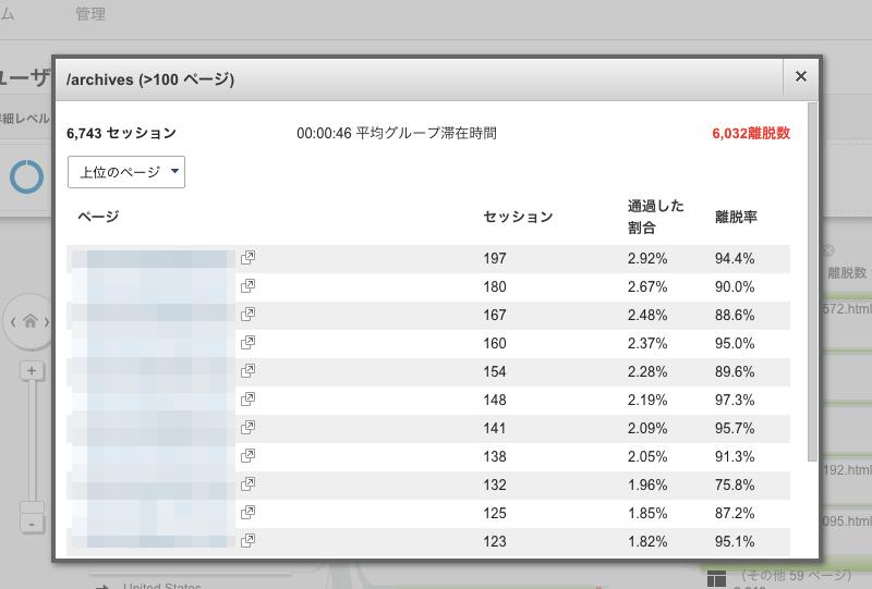 google_analytics_user_flow_06