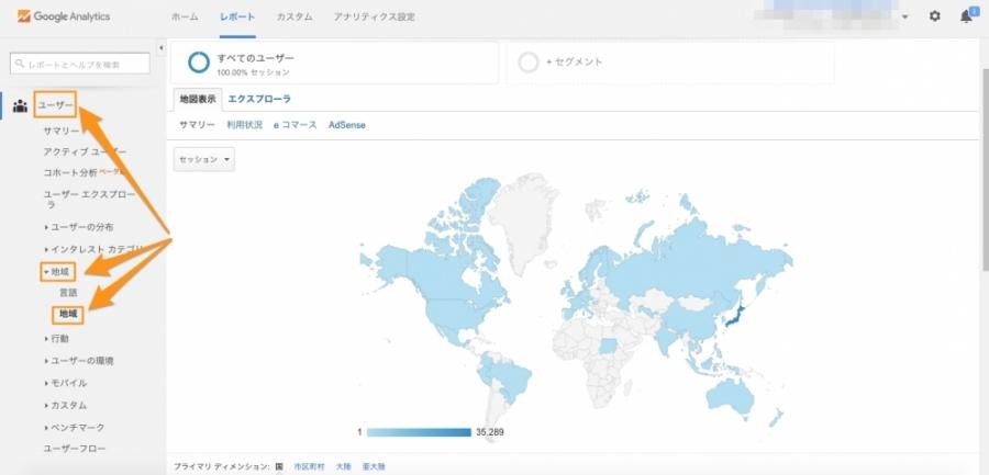 グーグルアナリティクス ユーザー 地域 世界地図