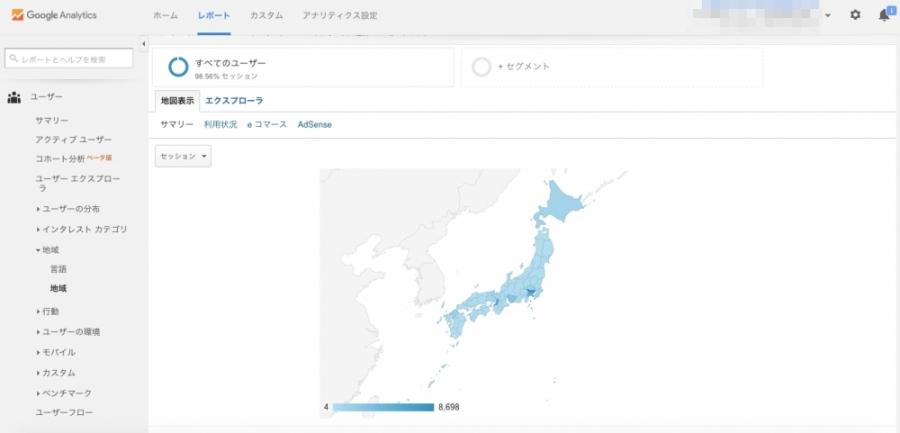 グーグルアナリティクス ユーザー アクセス数 日本地図