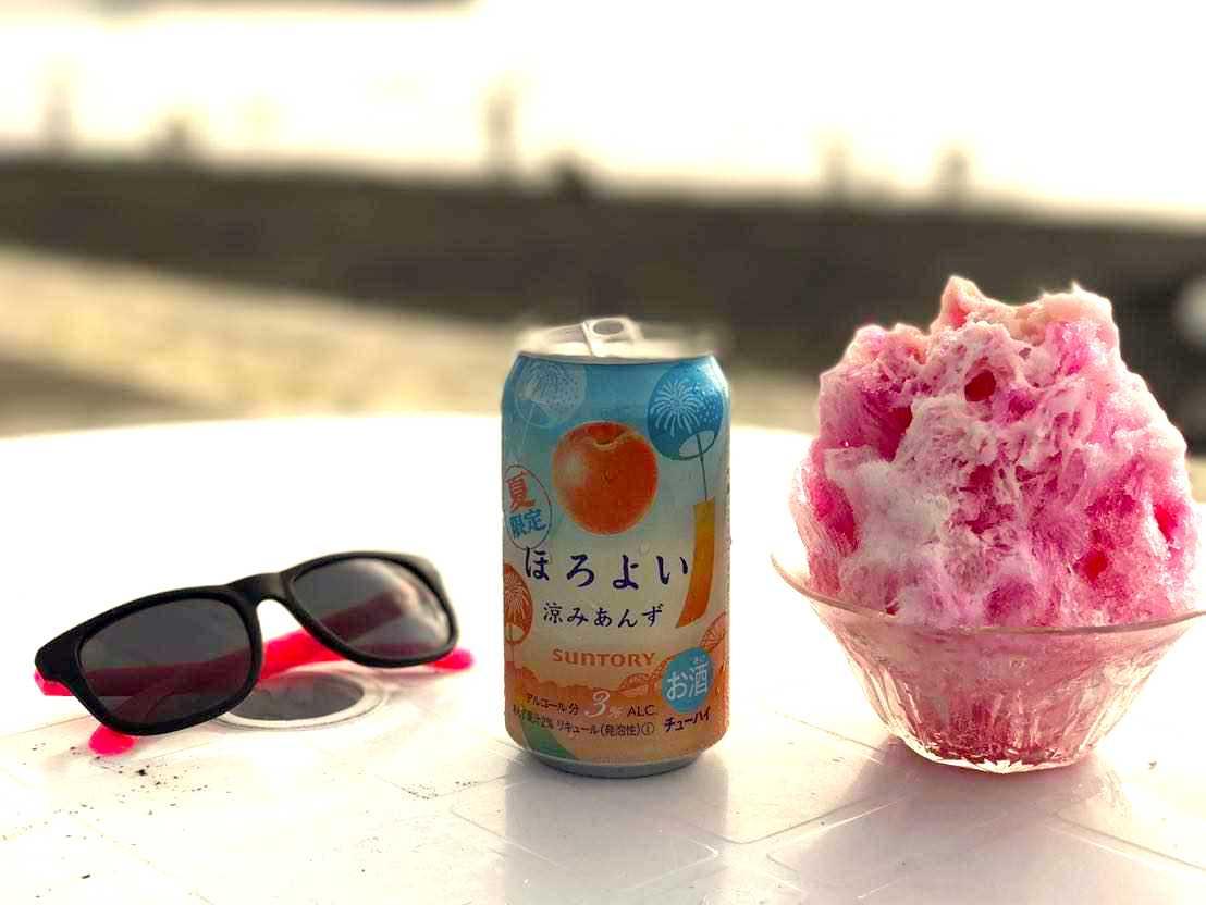 海とお酒とかき氷