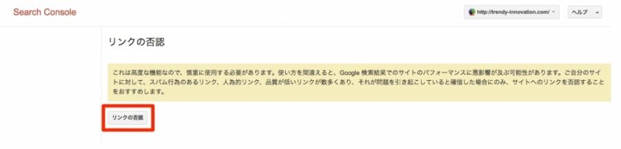 search-console10
