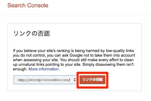 search-console9