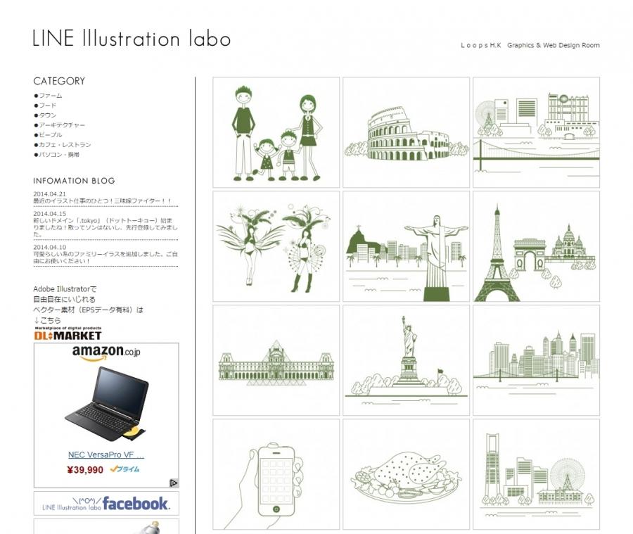 無料イラスト素材 Line illustration labo